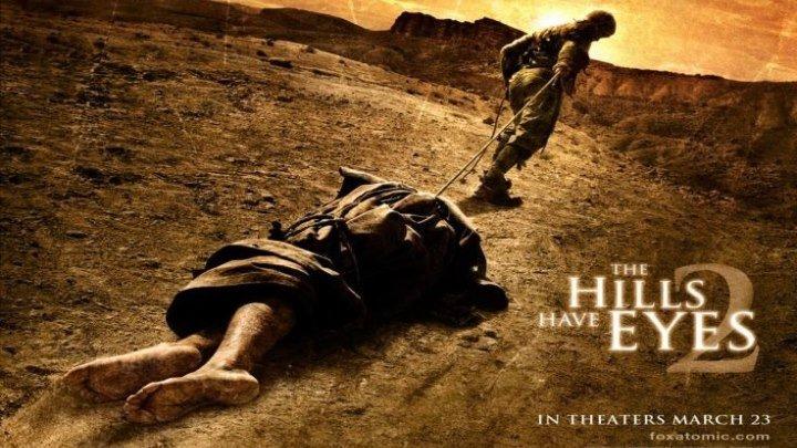 У холмов есть глаза 2 / The Hills Have Eyes II (2007, Ужасы)