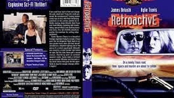 Провал во времени (1997) Страна: США