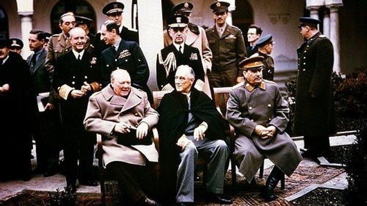 Покер-45. Черчилль, Рузвельт, Сталин 2 серия