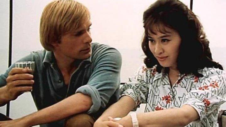 Москва - любовь моя (1974) СССР,Япония