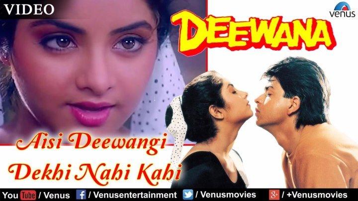 Aisi Deewangi Dekhi Nahi Kahi Full Video Song ¦ Deewana ¦ Shahrukh Khan, Divya Bharti ¦