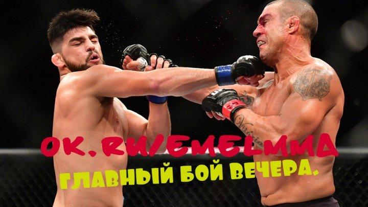 "★ UFC: ""Vitor Belfort vs. Kelvin Gastelum"" (12.03.2017) ★"