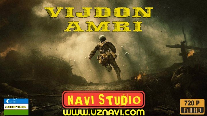 Vijdon Amri (2016) (xorij kino o'zbek tilida) HD UZNAVI.COM