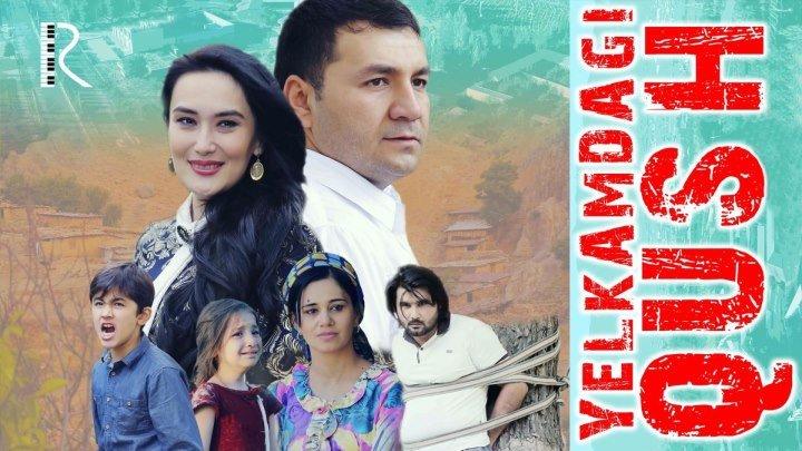 Узбек кино 2017 смотреть онлайн