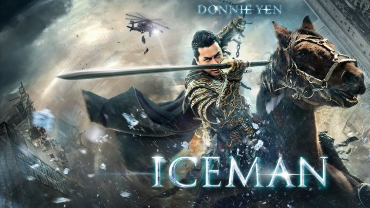 Ледяная комета 3D / Айсмен (Китай 2014 HD) Фантастика, Боевик, Комедия, Исторический