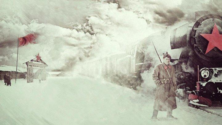Польская сибириада (Польша 2013 HD) 18+ Драма, Мелодрама, Военный, История