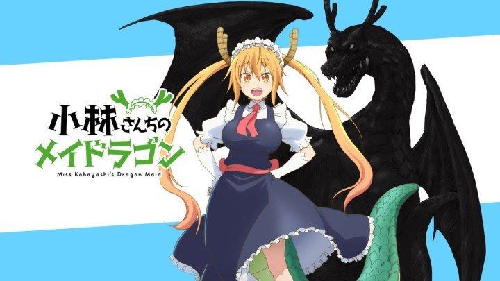 8 серия Дракон-горничная Кобаяши-сан