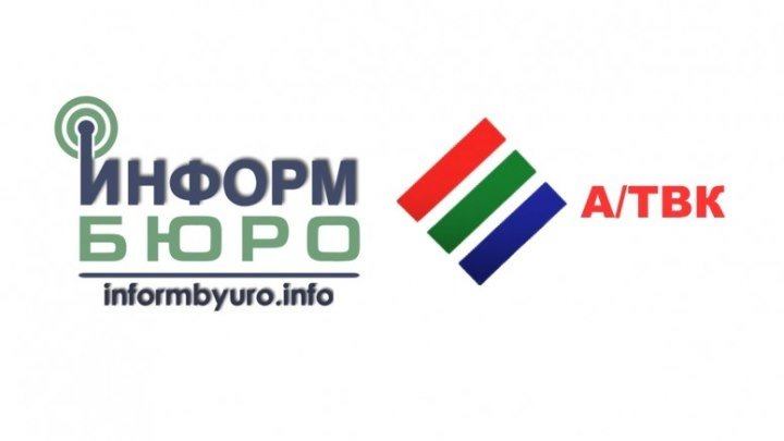 """""""ИнформБюро"""" дайджест выпуск 03 05 2017"""
