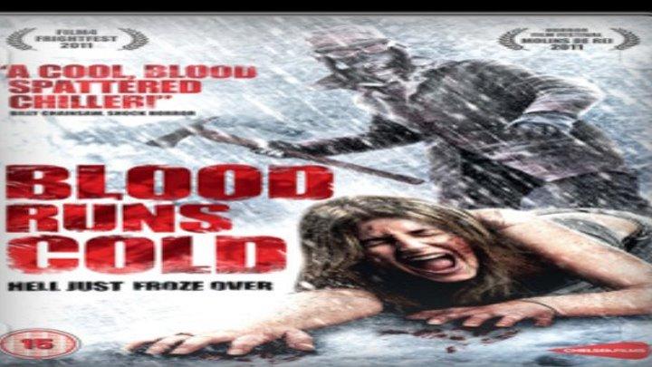 Холодная кровь (ужасы)
