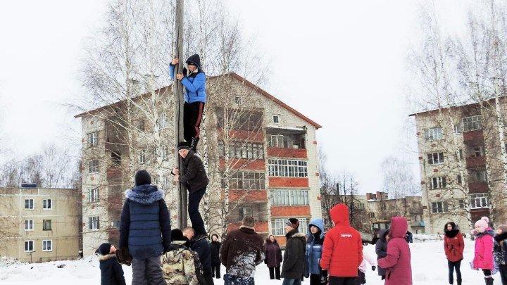 Проводы зимы п.Ильинский (ЧАСТЬ ВТОРАЯ) 2017 год