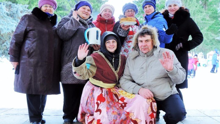 Проводы зимы п.Ильинский (ЧАСТЬ ПЕРВАЯ) 2017г.