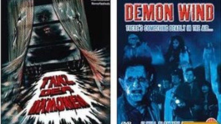 Ветер демонов (1990) США, фильм ужасов