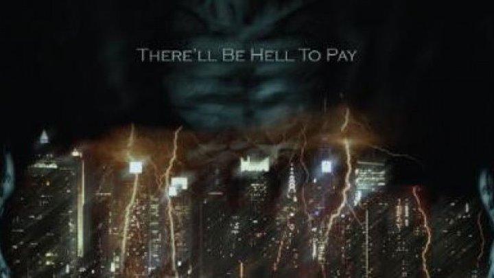 Конец света / Ba'al (2008, Фантастика, драма, катастрофа)