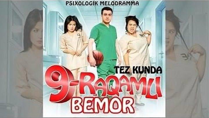 9-raqamli bemor (uzbek kino) | 9-ракамли бемор (узбек кино)