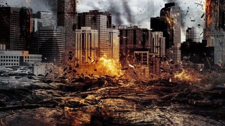 Вулканический конец света / Firequake (2014, Фантастика, боевик, катастрофа)