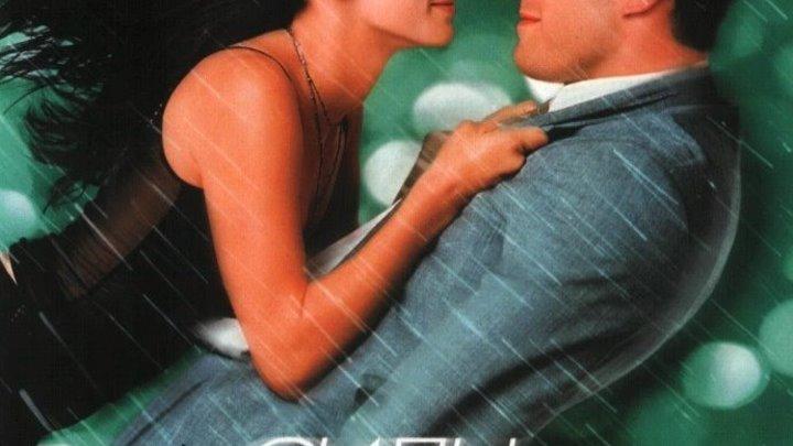 Силы природы (1999) Бен Аффлек, Сандра Баллок, мелодрама ,Приключение, комедия,