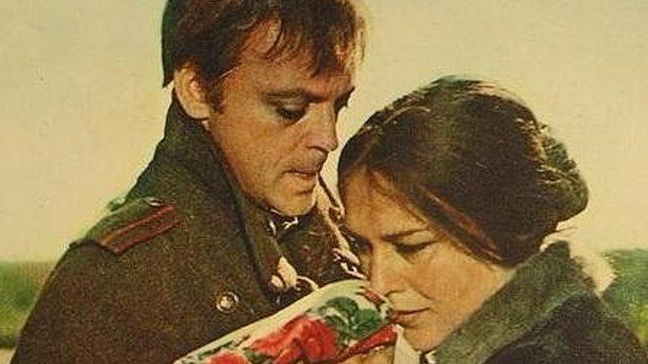 "х/ф ""Возврата нет"" (1973)"