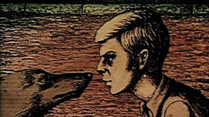 Внимание! Волки! Мультфильм, 1970
