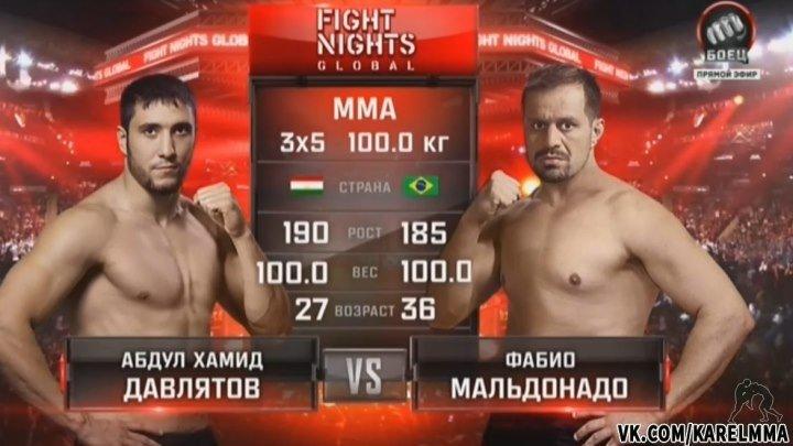 Абдул Хамид Давлятов (Таджикистан) vs. Фабио Мальдонадо (Бразилия). FNG 60