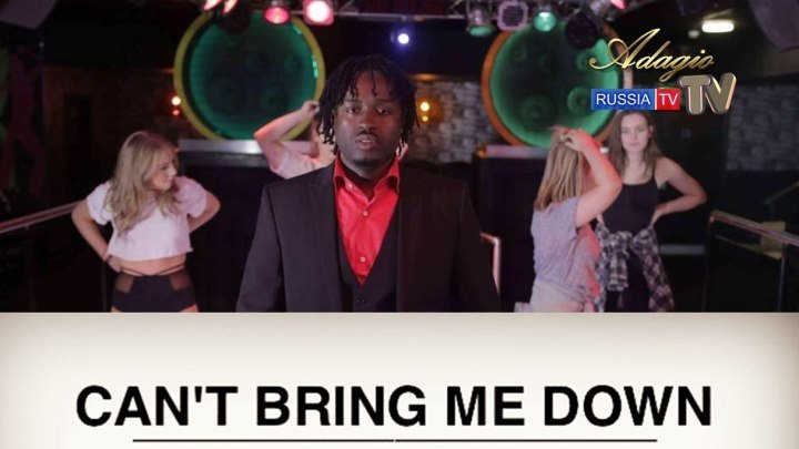 Flint Bedrock - Can't Bring Me Down | Official Video |