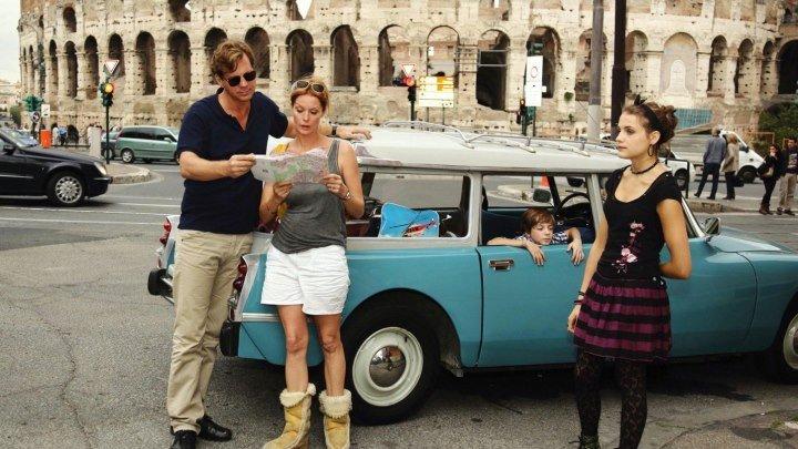 Лето в Риме (2013).комедия