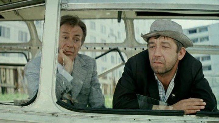 «Сто грамм» для храбрости Фильм, 1976
