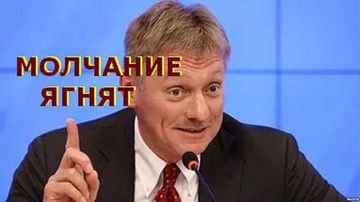 Фантастическая реакция власти на разоблачение Медведева