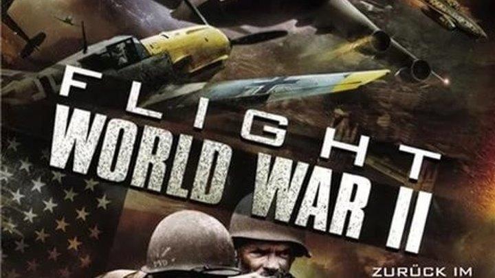 Рейс 1942 (2015) фантастика, боевик, военный