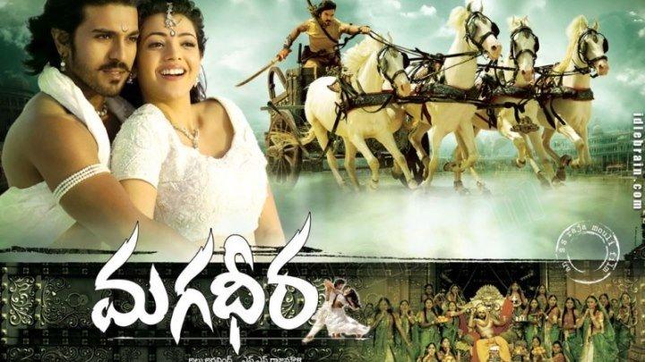 Великий воин 2009 Индия