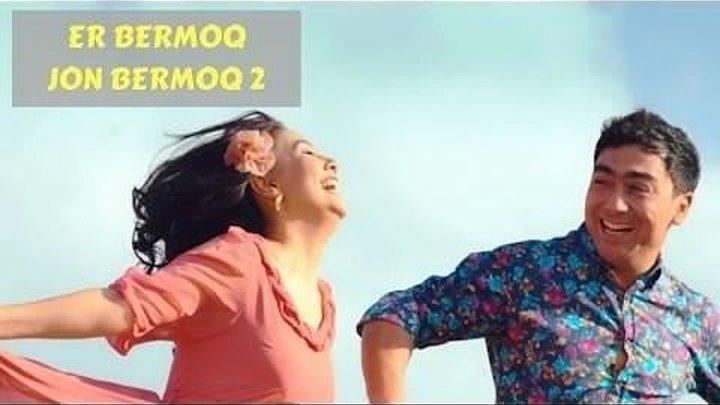 Er bermoq jon bermoq 2 (uzbek kino, trailer) | Эр бермок жон бермок 2