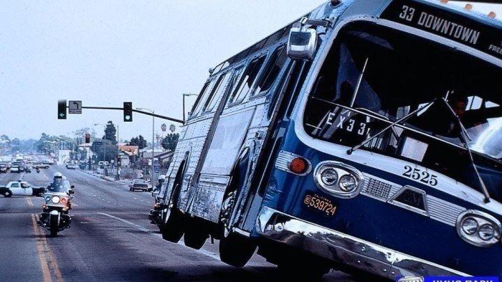 Скорость (триллер)1994 (16+)
