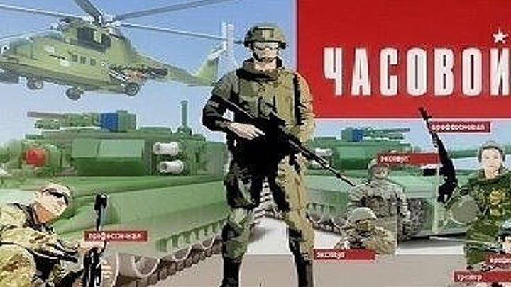 Часовой - Десантницы! (Эфир от 12.03.2017г.)