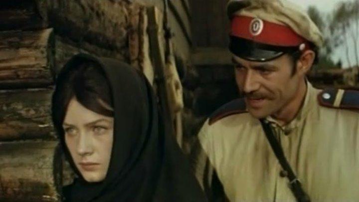 """""""По Волчьему Следу"""" (1976)"""