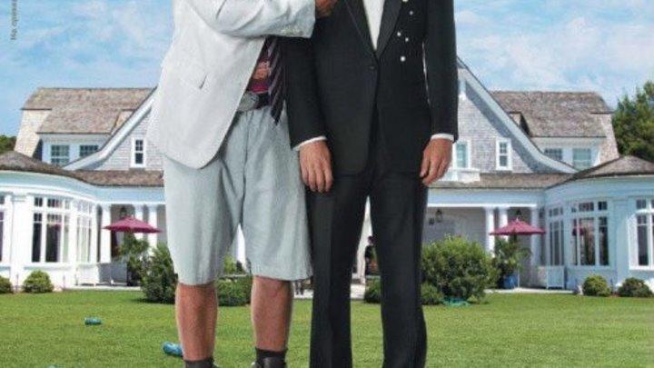 """Папа-досвидос (2012) Жанр: Комедия. Страна: США. Слоган: """"Пиво и другие семейные ценности""""."""