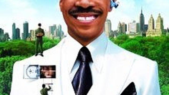 Знакомтесь,Дейв(2008)полный фильм