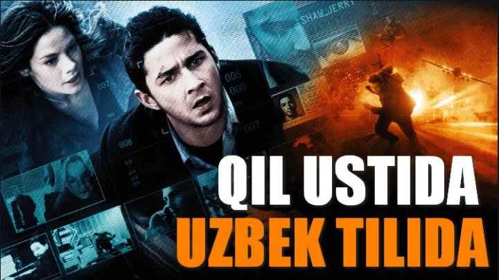 Qil ustida / Кил устида (O'zbek tilida) HD