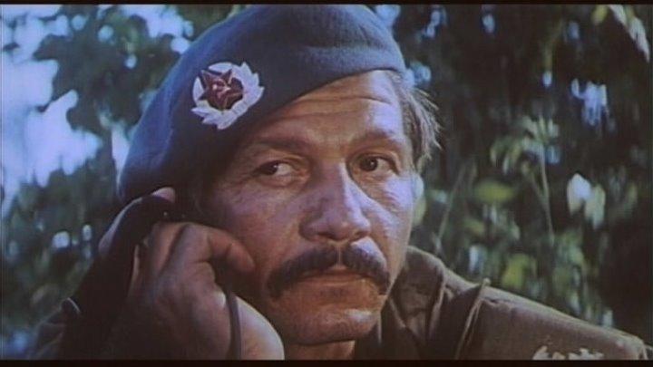 В зоне особого внимания. (1977).