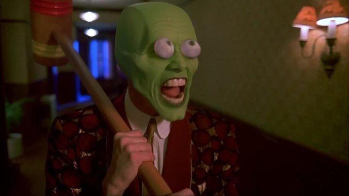 Маска HD (комедия)1994 (12+)