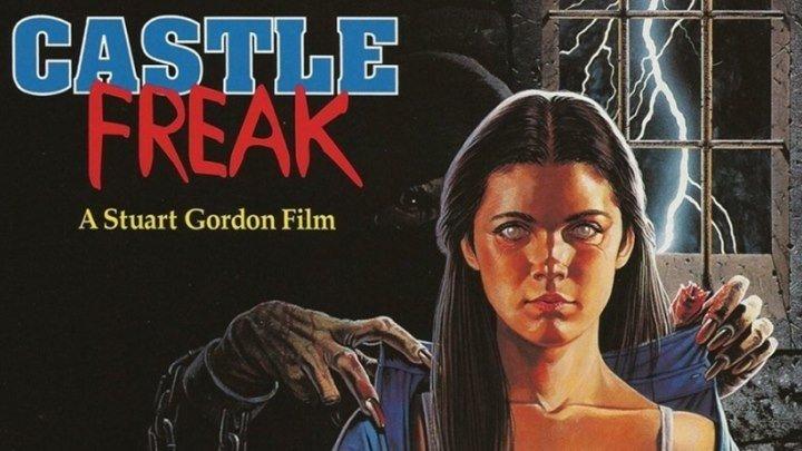 Урод в замке / Castle Freak (1995, Ужасы, триллер, драма) перевод Андрей Гаврилов