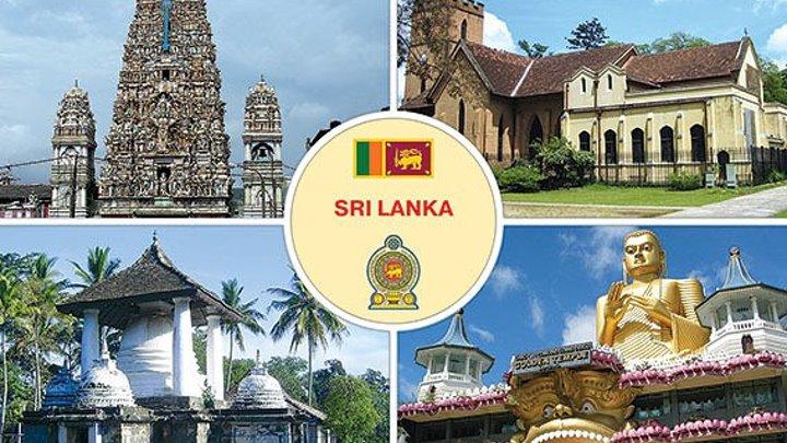 Шри-Ланка - Sri Lanka
