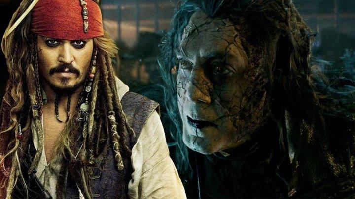 Пираты Карибского моря׃ Мертвецы не рассказывают сказки — Англ. трейлер 3 (2017)