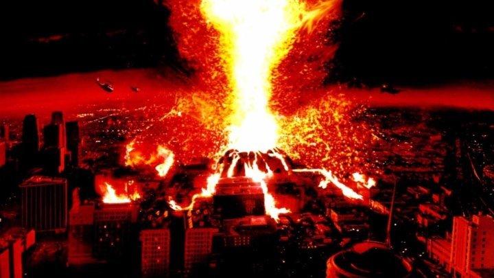Вулкан / Volcano (1997, Фантастика, боевик, катастрофа)