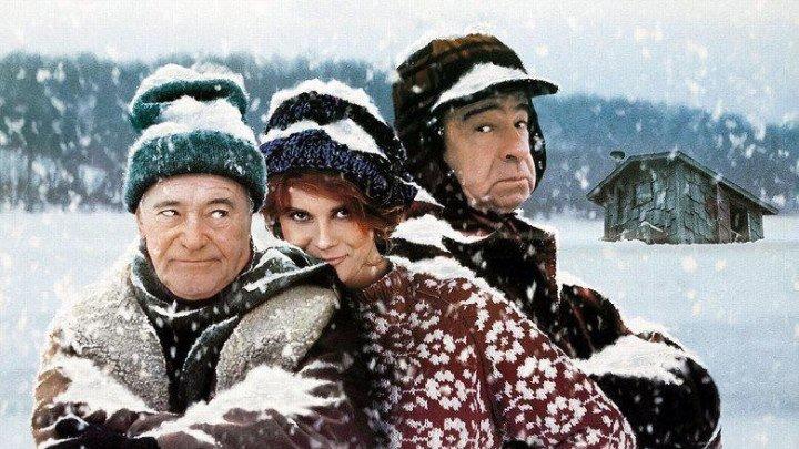 Старые ворчуны / Grumpy Old Men (США 1993 HD) Комедия, Драма, Мелодрама