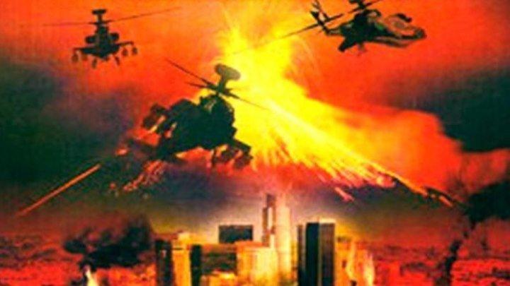 10.5 баллов: Апокалипсис / 10.5: Apocalypse (2006, Фантастика, триллер, катастрофа)