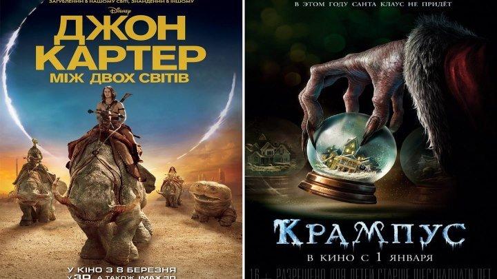 Новый проект_2 В 1 480р_фантастика+ужасы,комедия