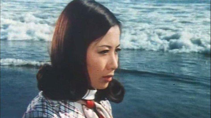 Сезон любви (музыкальная мелодрама, хит советского кинопроката) | Япония, 1969