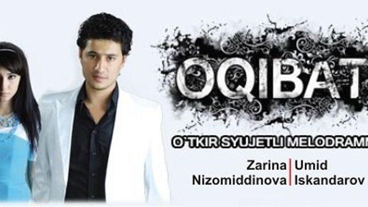 Oqibat (uzbek kino) ¦ Окибат (узбек кино)