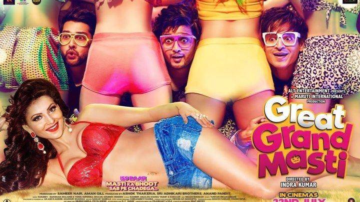 """Great Grand Masti"" 2016 Full Movie Video Jukebox Riteish Deshmukh, Vivek Oberoi,"