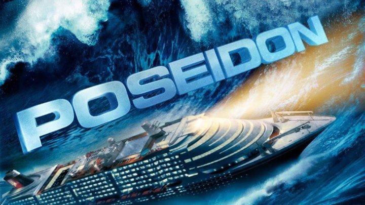 Посейдон / Poseidon (2006, Боевик, драма, приключения)