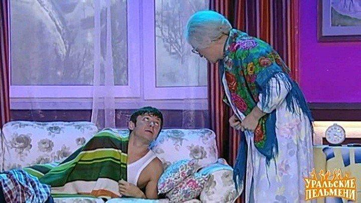 Когда бабушке не спится
